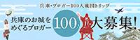 banner_200