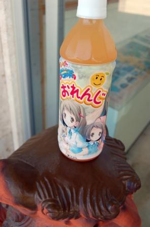 萌えパケ買い。うすいオレンジジュース。味は残念ながら・・・。