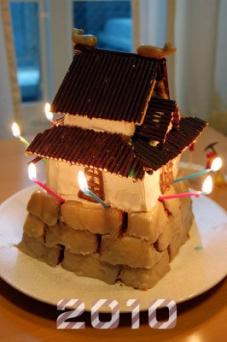 お城ケーキ