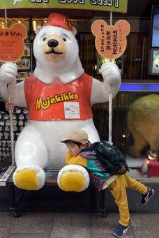 大きな白熊がいましたよ。
